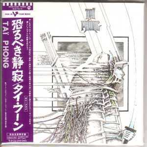 Tai-Phong - Sister Jane - Reedition CD 2007 - Japon